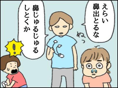 20161028_01.jpg
