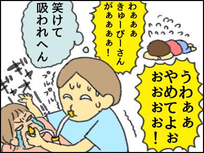 20161028_04.jpg