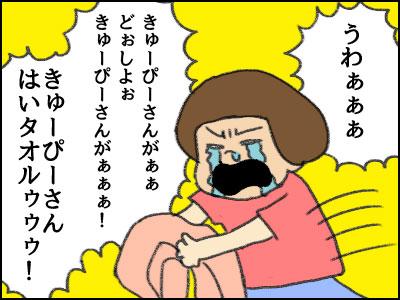 20161028_05.jpg