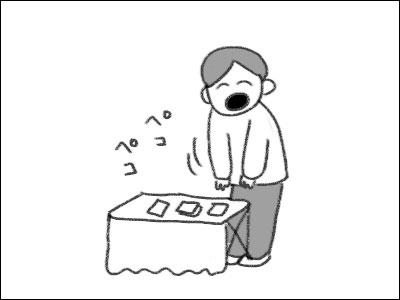 20161104_01.jpg