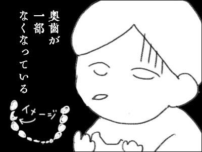 20161106_06.jpg
