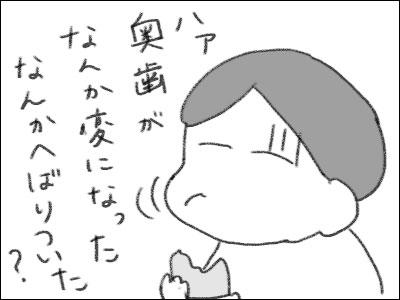 20161106_04.jpg