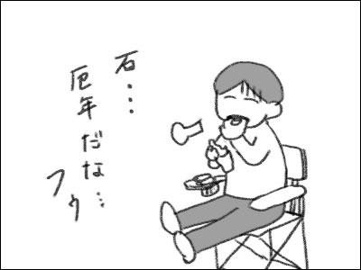 20161106_03.jpg