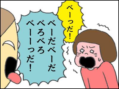 20161108_04.jpg