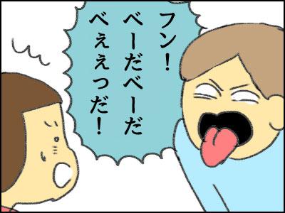20161108_03.jpg