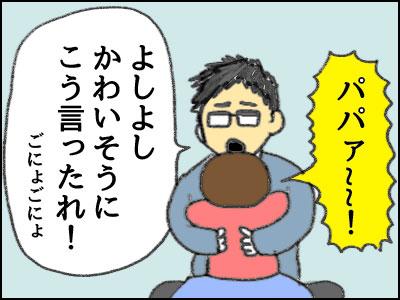 20161108_08.jpg