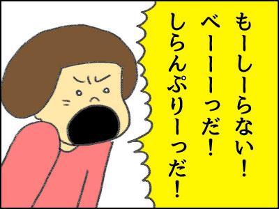 20161108_02.jpg