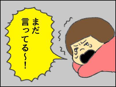 20161108_07.jpg