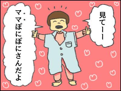 20161110_06.jpg