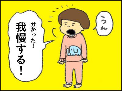20161110_05.jpg