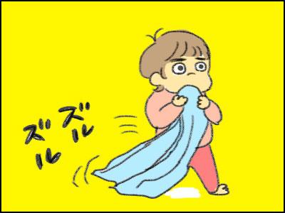 20161113_04.jpg