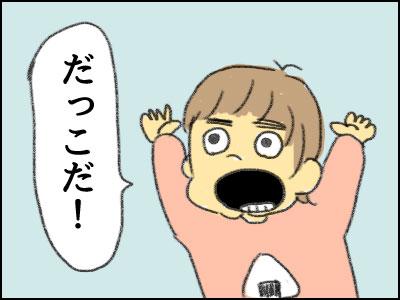 20161113_02.jpg
