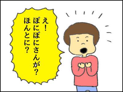 20161118_01.jpg