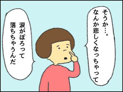 20161121_02.jpg