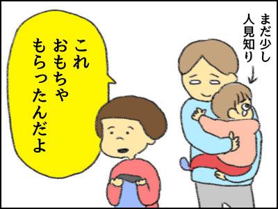 20161121_04.jpg