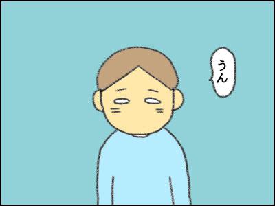 20161121_03.jpg