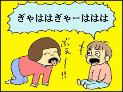 20161124_01.jpg
