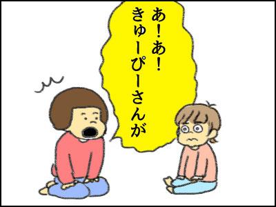 20161124_04.jpg