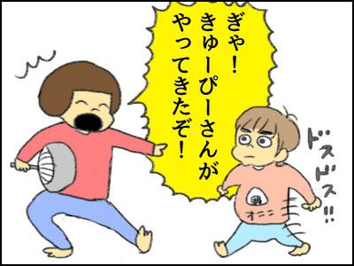20161126_04.jpg