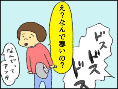 20161126_03.jpg