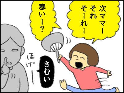 20161126_02.jpg