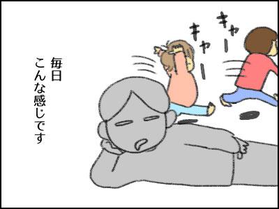 20161126_07.jpg