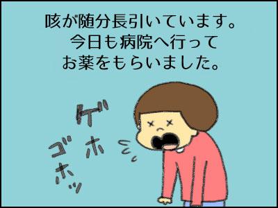 20161128_01.jpg