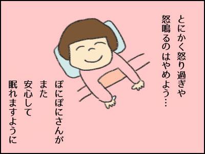 20161128_06.jpg