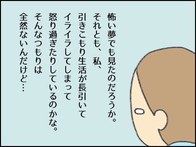 20161128_05.jpg