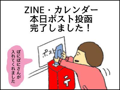 20161128_07.jpg