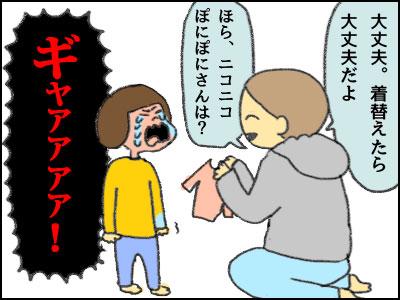 20161201_04.jpg