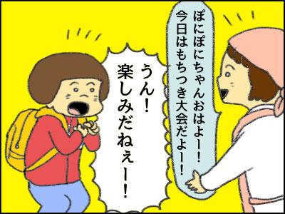 20161201_01.jpg