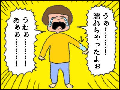20161201_03.jpg