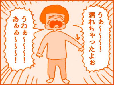 20161206_01.jpg