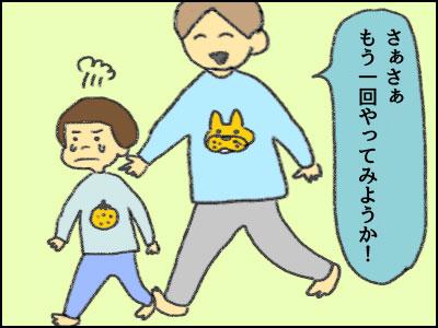 20161206_03.jpg