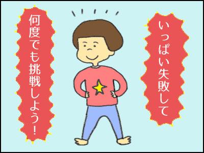 20161206_08.jpg