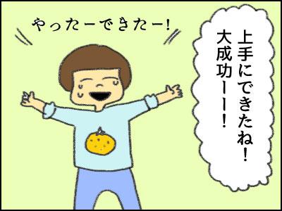 20161206_05.jpg