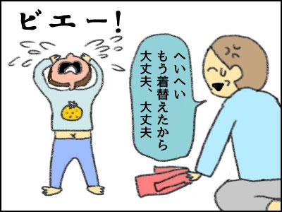 20161206_02.jpg