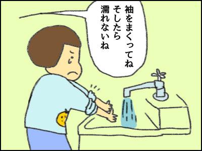 20161206_04.jpg