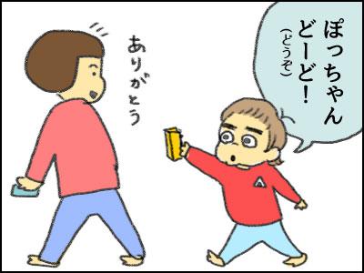 20161208_03.jpg