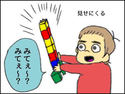 20161208_07.jpg