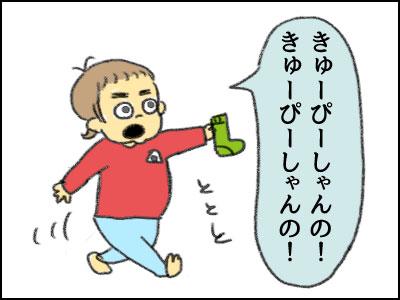 20161208_04.jpg