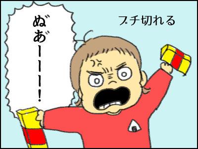 20161208_09.jpg
