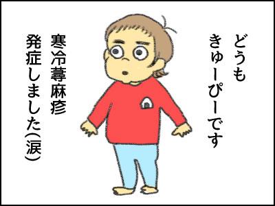 20161208_01.jpg