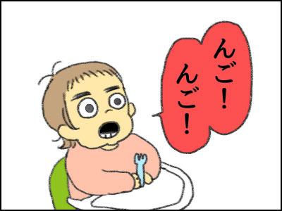 20161213_03.jpg