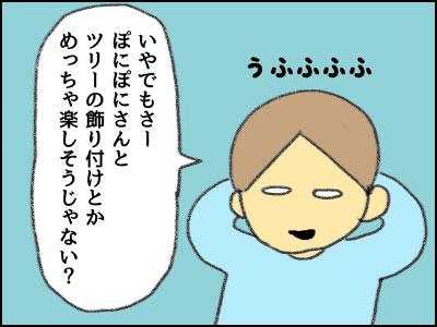 20161213_05.jpg
