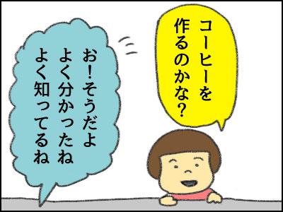 20161216_05.jpg