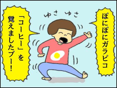 20161216_07.jpg