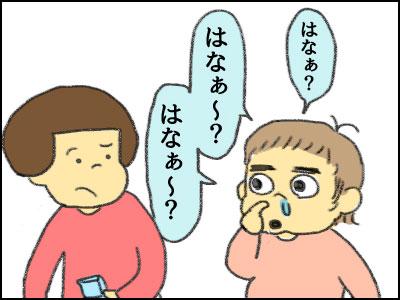 20161217_03.jpg