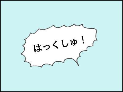 20161217_01.jpg